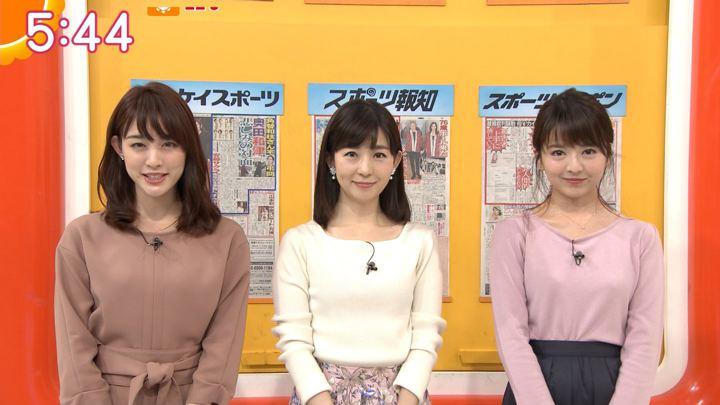 2018年10月30日新井恵理那の画像11枚目