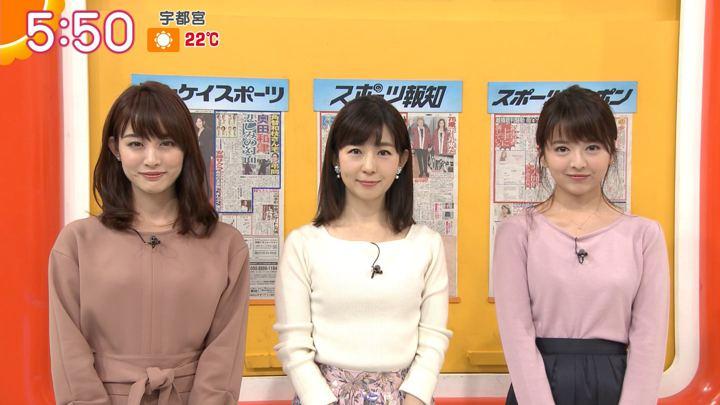 2018年10月30日新井恵理那の画像13枚目