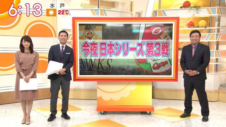 2018年10月30日新井恵理那の画像14枚目