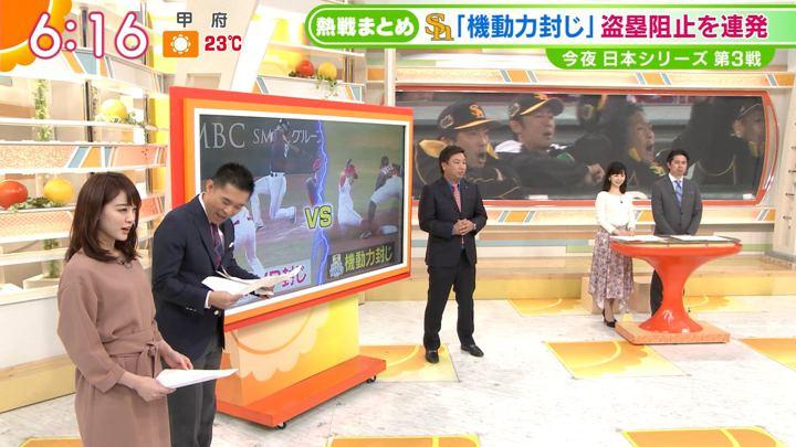 2018年10月30日新井恵理那の画像15枚目