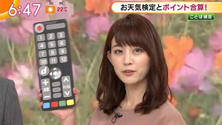 2018年10月30日新井恵理那の画像17枚目