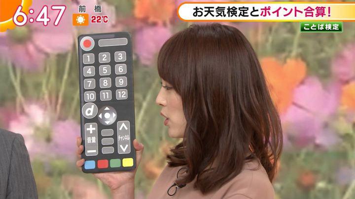 2018年10月30日新井恵理那の画像18枚目