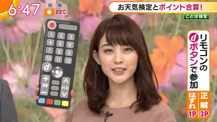 2018年10月30日新井恵理那の画像19枚目