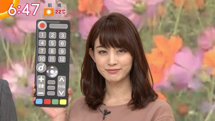 2018年10月30日新井恵理那の画像21枚目