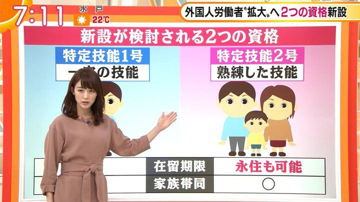 2018年10月30日新井恵理那の画像23枚目