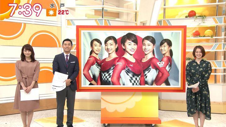 2018年10月30日新井恵理那の画像25枚目