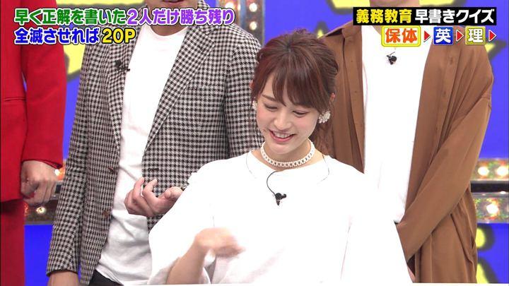 2018年10月31日新井恵理那の画像25枚目