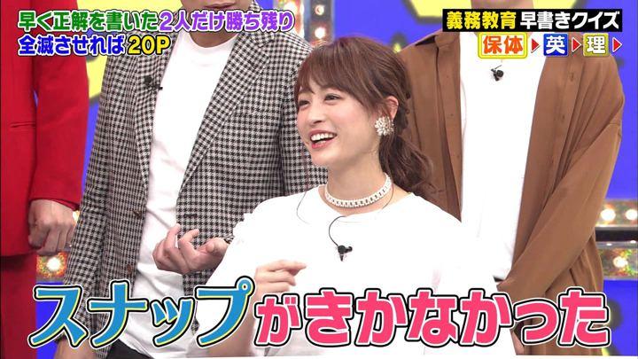 2018年10月31日新井恵理那の画像26枚目