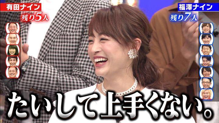 2018年10月31日新井恵理那の画像27枚目