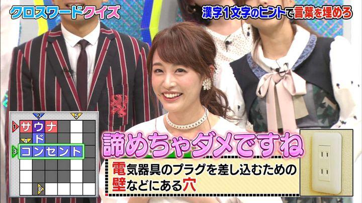 2018年10月31日新井恵理那の画像31枚目