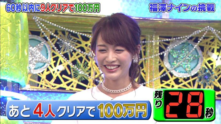 2018年10月31日新井恵理那の画像38枚目