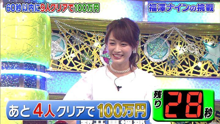 2018年10月31日新井恵理那の画像39枚目