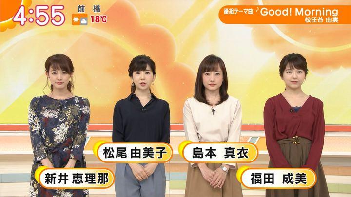 2018年11月01日新井恵理那の画像01枚目