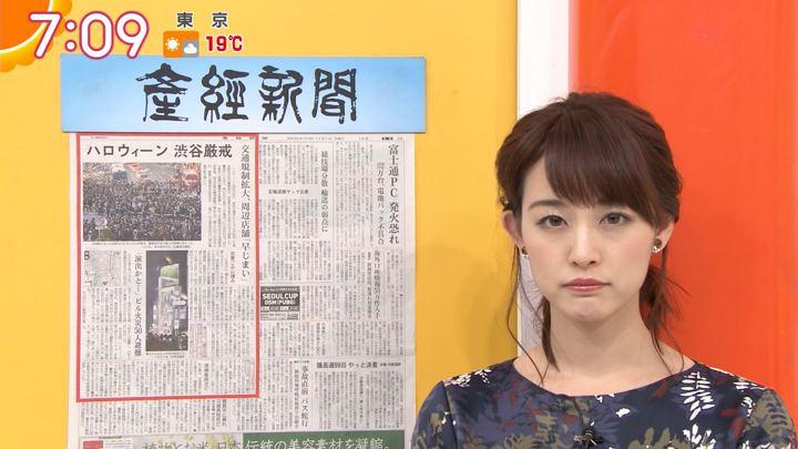 2018年11月01日新井恵理那の画像20枚目