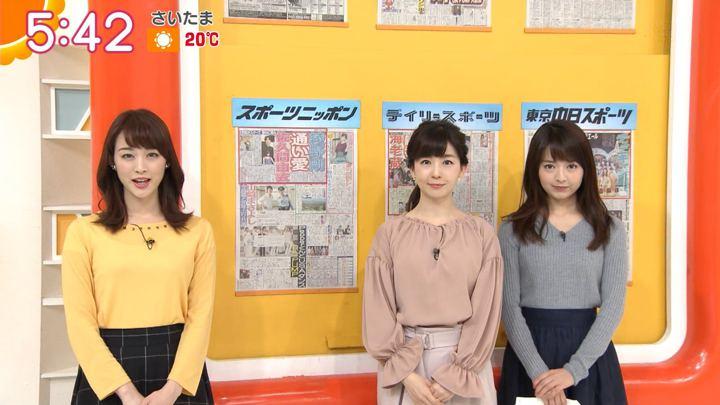 2018年11月02日新井恵理那の画像13枚目