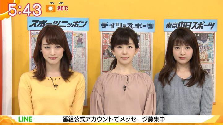 2018年11月02日新井恵理那の画像15枚目
