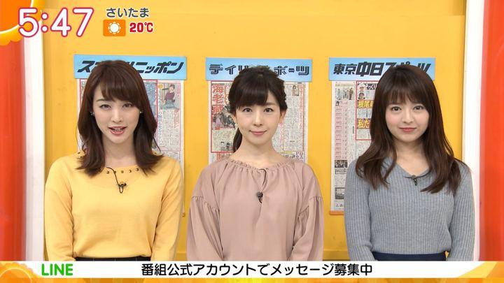 2018年11月02日新井恵理那の画像18枚目