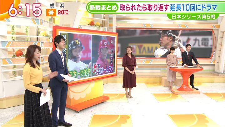 2018年11月02日新井恵理那の画像22枚目
