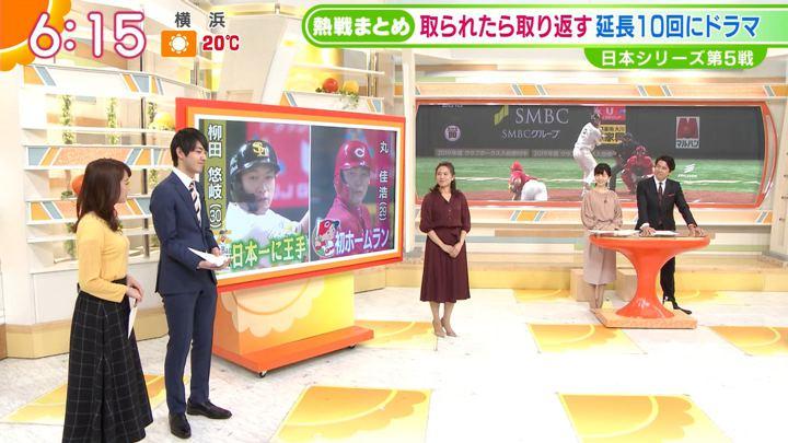 2018年11月02日新井恵理那の画像23枚目