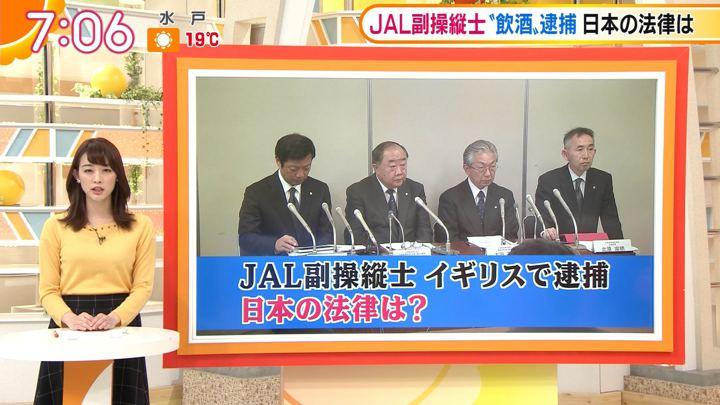 2018年11月02日新井恵理那の画像31枚目