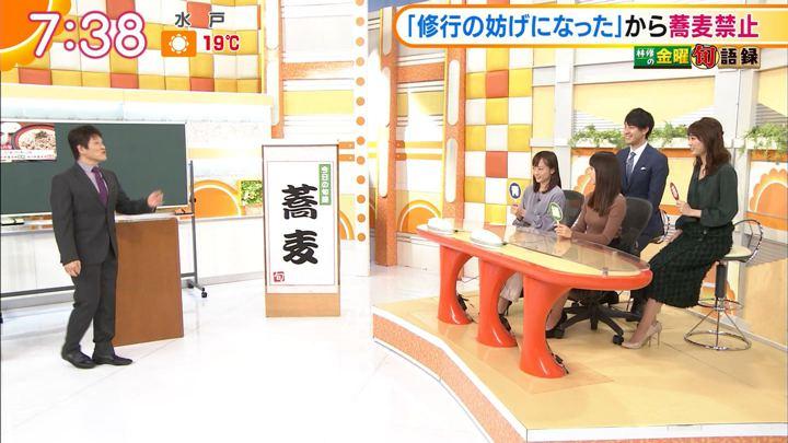 2018年11月02日新井恵理那の画像35枚目