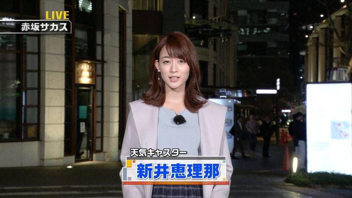 2018年11月03日新井恵理那の画像03枚目