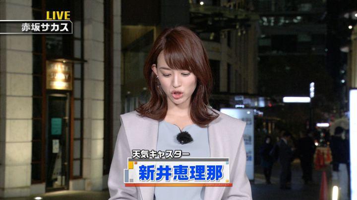 2018年11月03日新井恵理那の画像05枚目