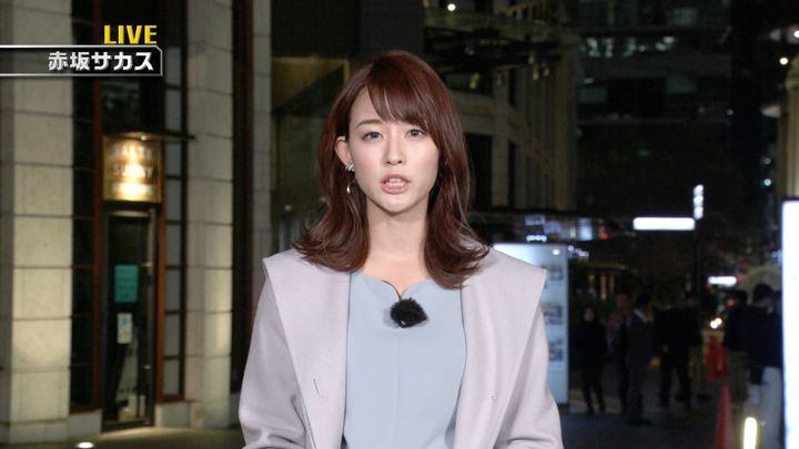 2018年11月03日新井恵理那の画像06枚目