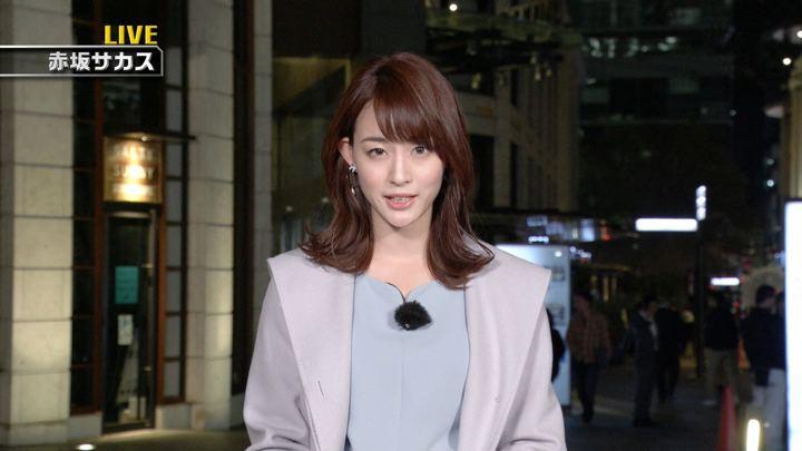 2018年11月03日新井恵理那の画像07枚目