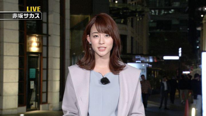 2018年11月03日新井恵理那の画像08枚目
