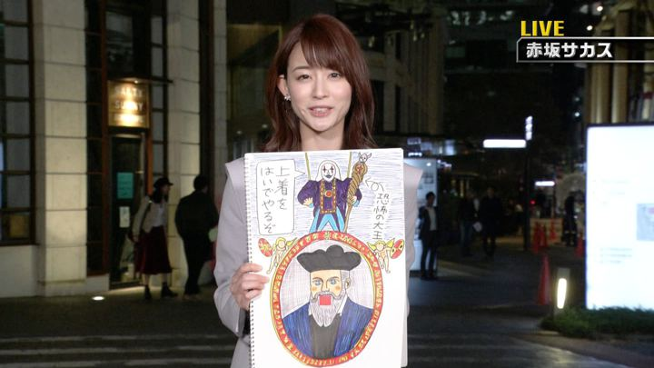 2018年11月03日新井恵理那の画像09枚目