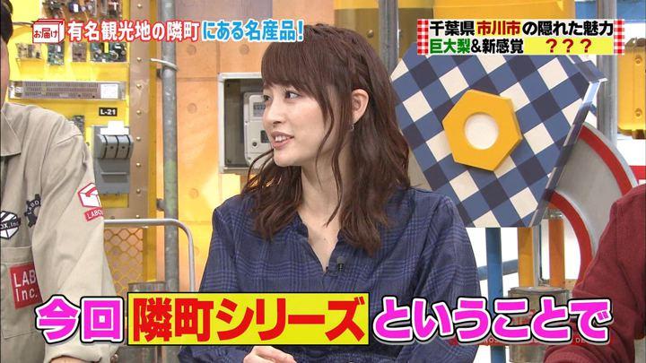 2018年11月04日新井恵理那の画像02枚目