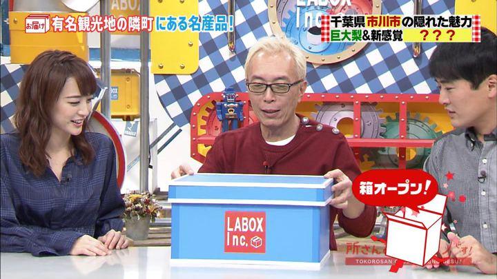 2018年11月04日新井恵理那の画像04枚目