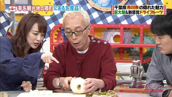 2018年11月04日新井恵理那の画像07枚目