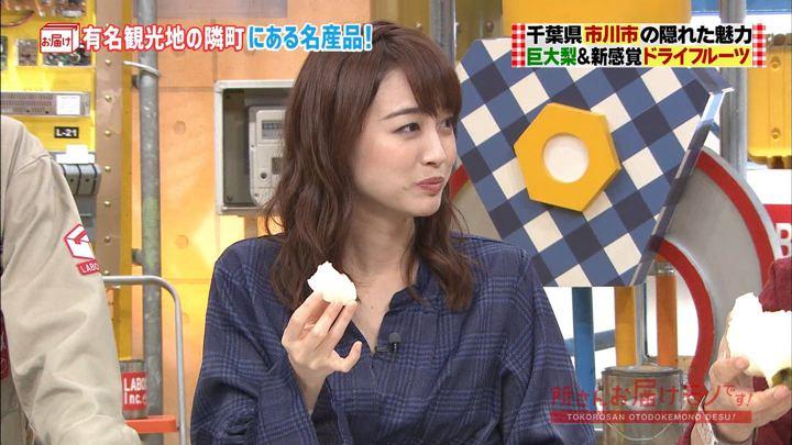 2018年11月04日新井恵理那の画像09枚目