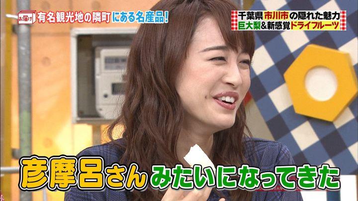 2018年11月04日新井恵理那の画像11枚目