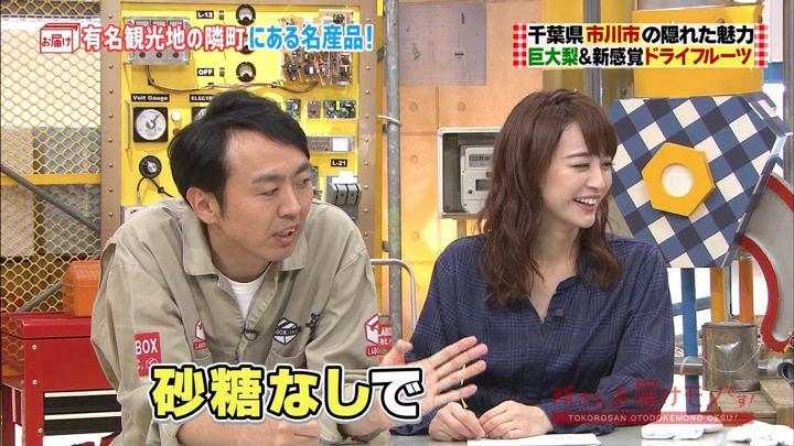 2018年11月04日新井恵理那の画像12枚目