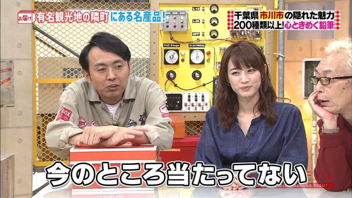 2018年11月04日新井恵理那の画像14枚目