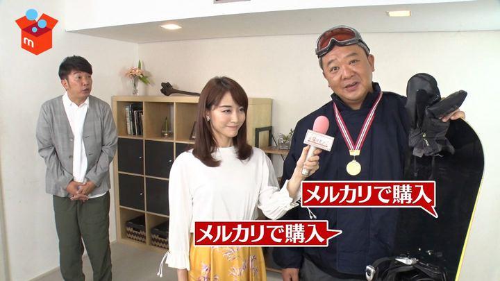 2018年11月04日新井恵理那の画像22枚目