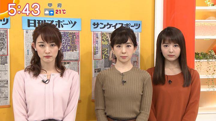 2018年11月05日新井恵理那の画像09枚目