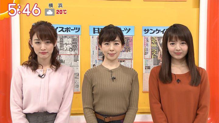 2018年11月05日新井恵理那の画像10枚目