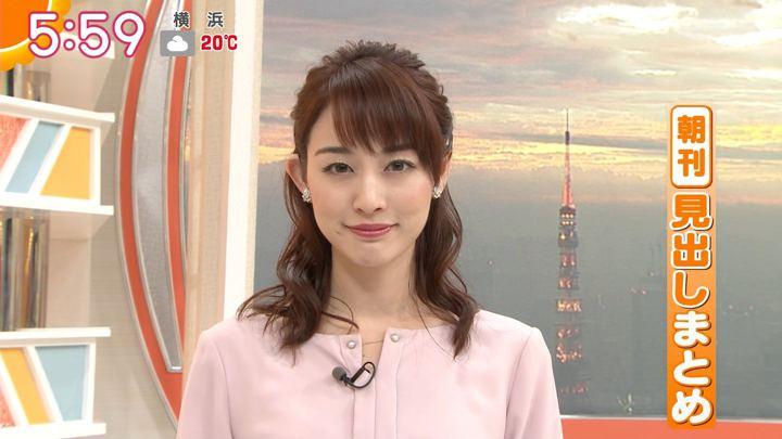 2018年11月05日新井恵理那の画像14枚目