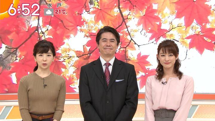 2018年11月05日新井恵理那の画像23枚目