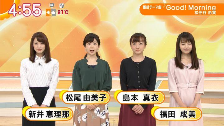 2018年11月07日新井恵理那の画像02枚目