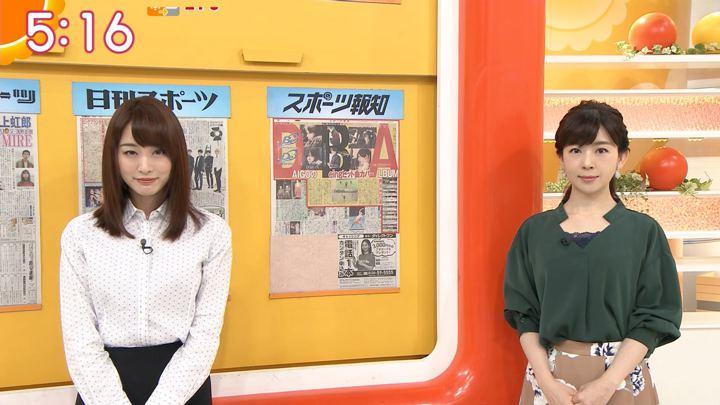 2018年11月07日新井恵理那の画像06枚目