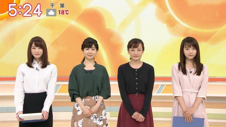 2018年11月07日新井恵理那の画像09枚目