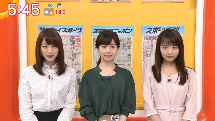 2018年11月07日新井恵理那の画像12枚目