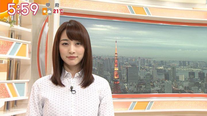 2018年11月07日新井恵理那の画像14枚目