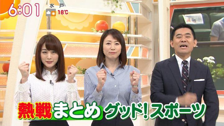2018年11月07日新井恵理那の画像16枚目