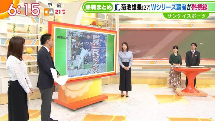 2018年11月07日新井恵理那の画像23枚目